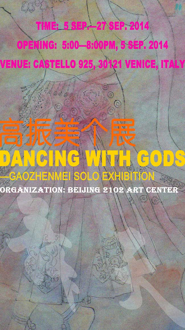 """Dancing with Gods""GaoZhenmei Solo Exhibition"